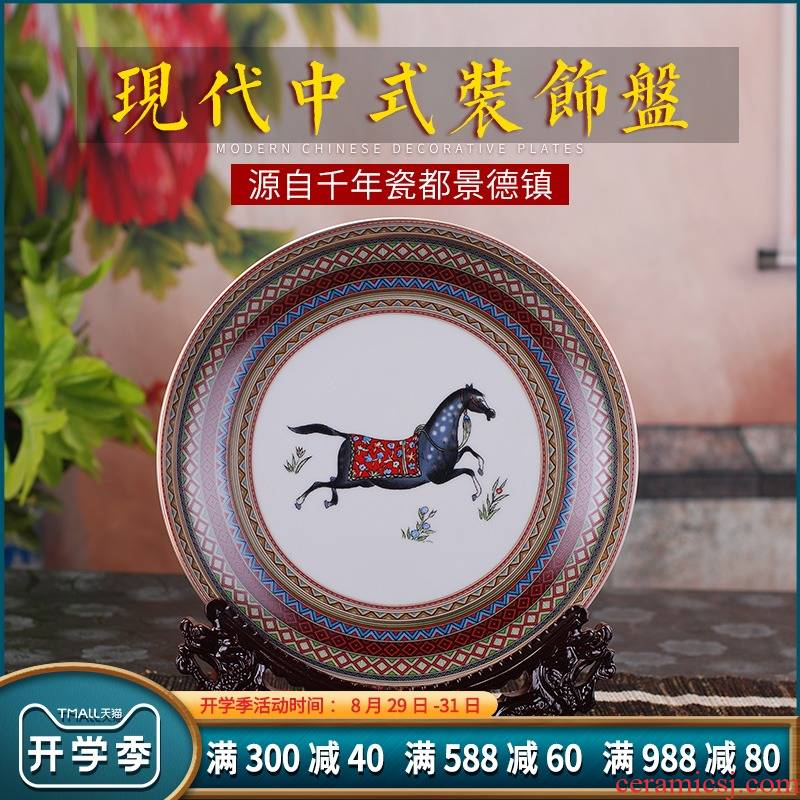 Jingdezhen ceramic home sitting room adornment hang dish furnishing articles wine cabinet decoration decoration modern craft jewelry at home