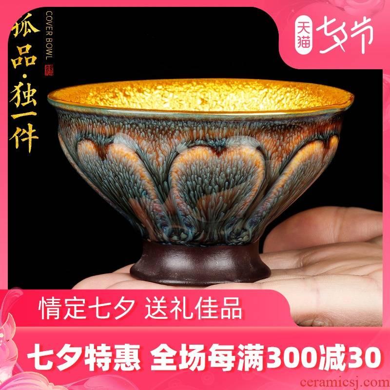 The Master artisan fairy Peng Guihui up gold light household ceramic tea cup single CPU kung fu tea set, Master