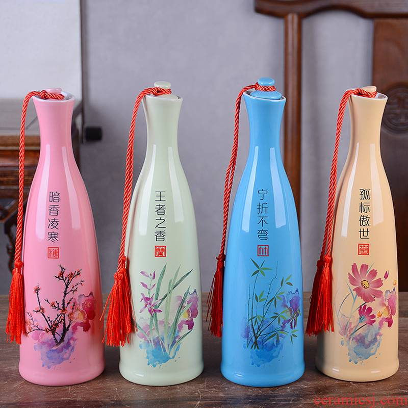 Jingdezhen ceramic bottle creative gift boxes 1 catty liquor the empty jar sealed flask retro household bottle