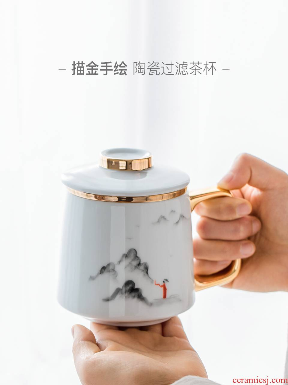 Ceramic filter office tea cup tea cup with lid with handle female bladder) tea man