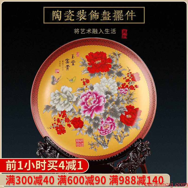 346 hang dish of pottery and porcelain decorative plate of jingdezhen blue and white porcelain ceramic decoration home decoration handicraft furnishing articles