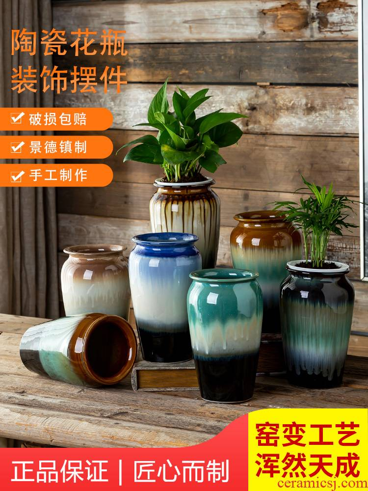 Jingdezhen new I and contracted glazed ceramic floret bottle furnishing articles sitting room study hydroponic potted flower decoration