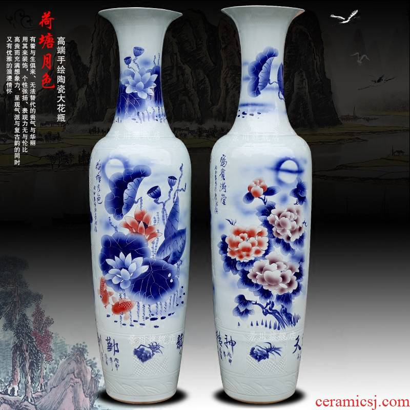 Jingdezhen ceramics engraving hand - made of lotus pond moonlight of large vases, sitting room decorates household porcelain furnishing articles