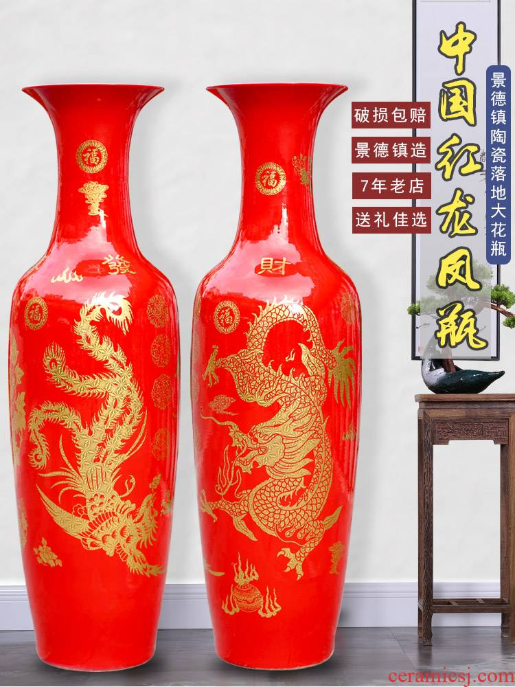 Jingdezhen ceramics in extremely good fortune figure of large vases, flower arrangement ornaments home sitting room the hotel Chinese style furnishing articles