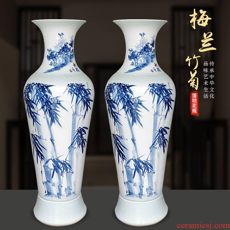 Hand - made ceramic floor big vase archaize jingdezhen porcelain decorative furnishing articles opening gifts to heavy large sitting room