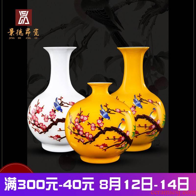 Jingdezhen ceramics gold big vase mesa yellowish - white beaming name plum sitting room place decoration process