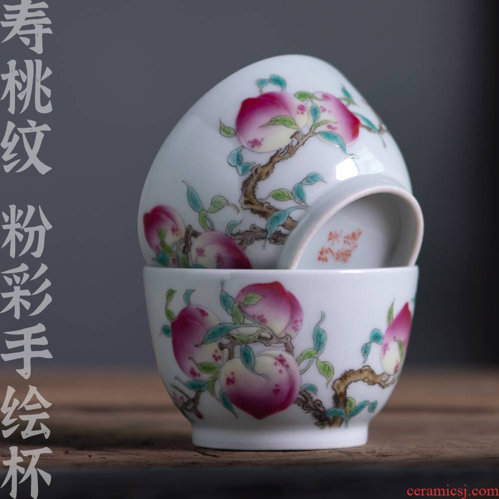 24 is pastel peach masters cup kung fu tea cup small sample tea cup single cups of jingdezhen ceramics