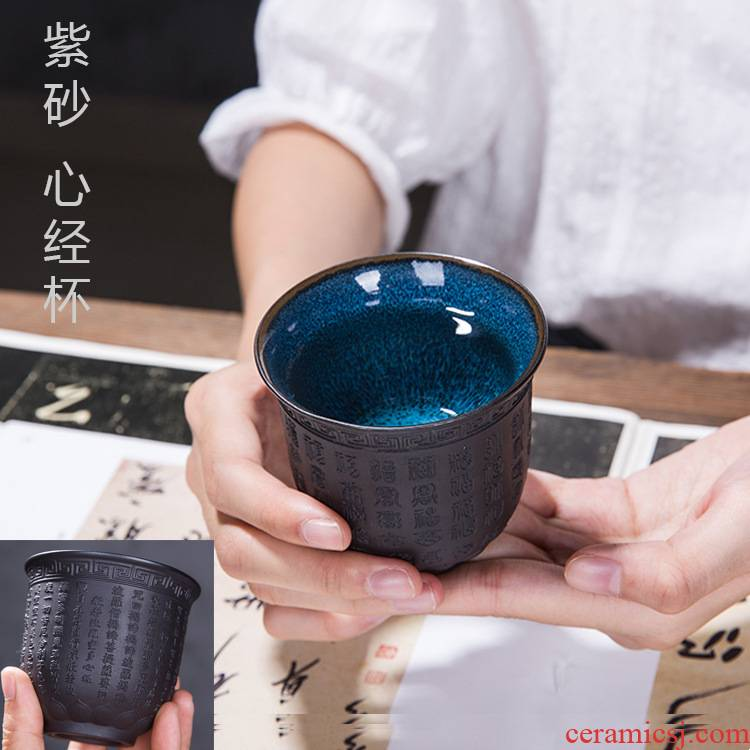 The Master cup personal cup violet arenaceous individual heart sutra cup household sample tea cup up built large lamp with ceramic cups