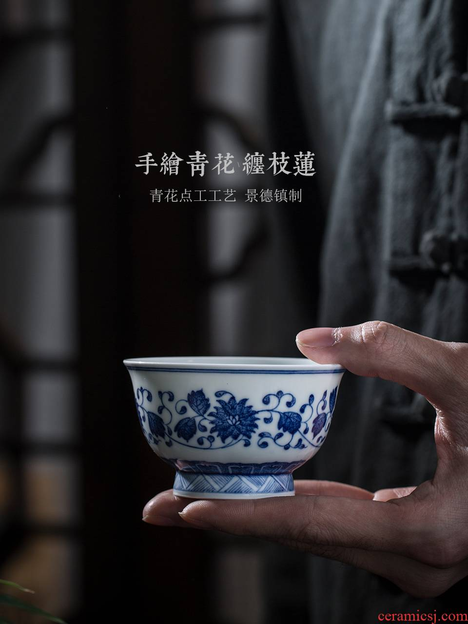 24 is pure manual kung fu master cup cup cup single cup sample tea cup jingdezhen hand - made of blue and white porcelain cup