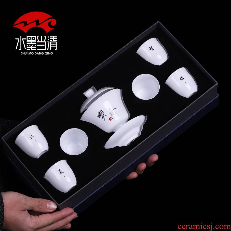 Jingdezhen porcelain hand - made kung fu tea set suit household contracted ceramic cup lid to use small sets of gift boxes