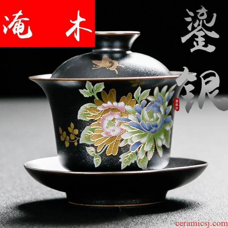 Submerged wood coppering. As grilled silver only three tureen kung fu tea, black pottery flower ceramic tea cup manual household large tea bowl