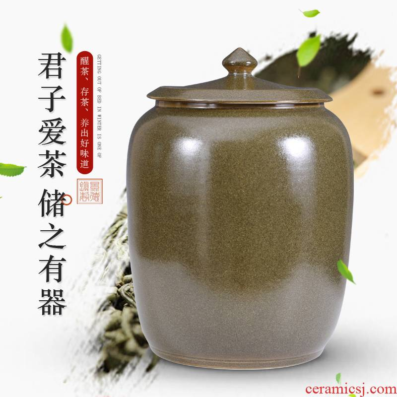 Restoring ancient ways of jingdezhen glaze at the end of the extra large tea caddy fixings ceramic tea urn puer tea pot of grain storage tank