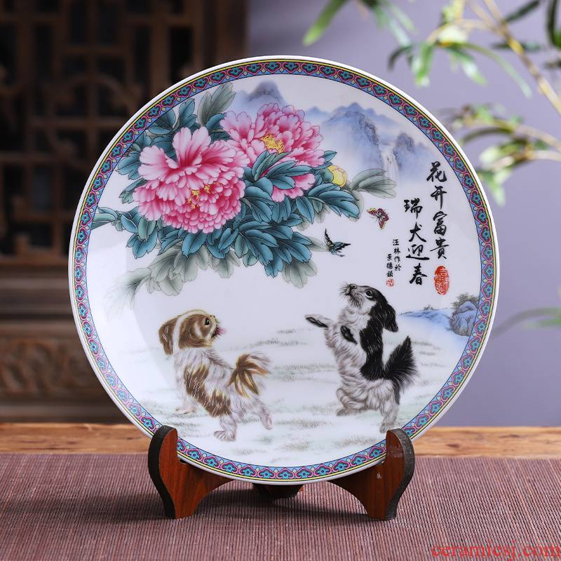 Jingdezhen ceramics hang dish red dog winter jasmine decoration plate living room TV cabinet decoration of Chinese style household furnishing articles