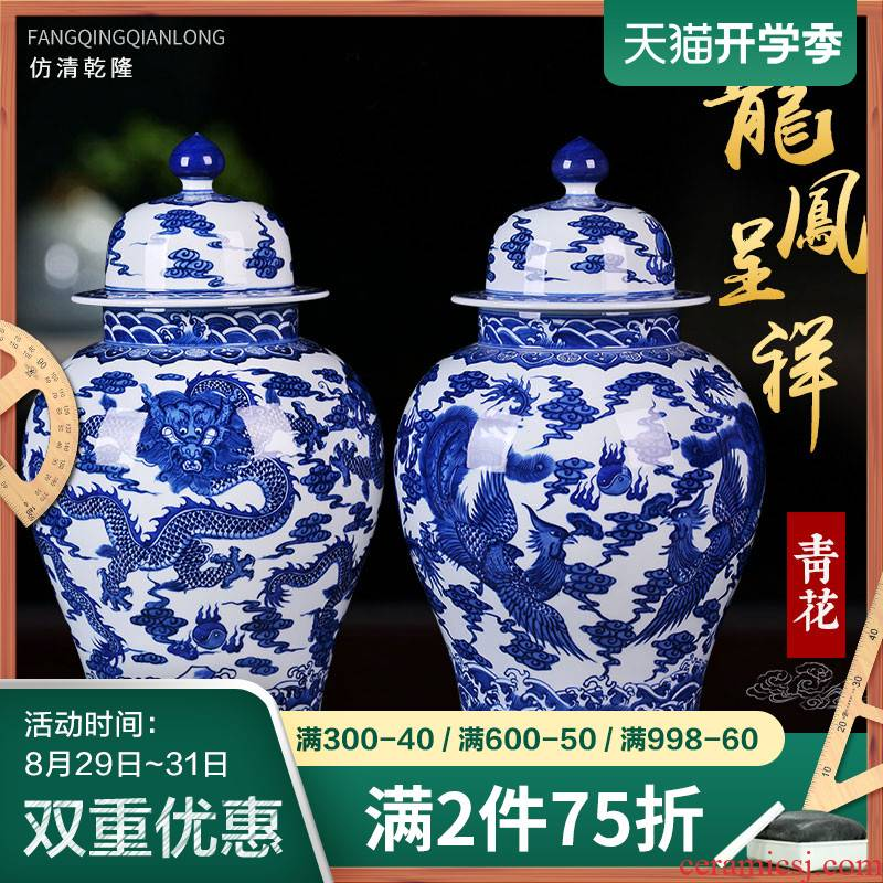 The general pot of antique Chinese blue and white porcelain of jingdezhen ceramics longfeng storage tank is a large household vase furnishing articles sitting room