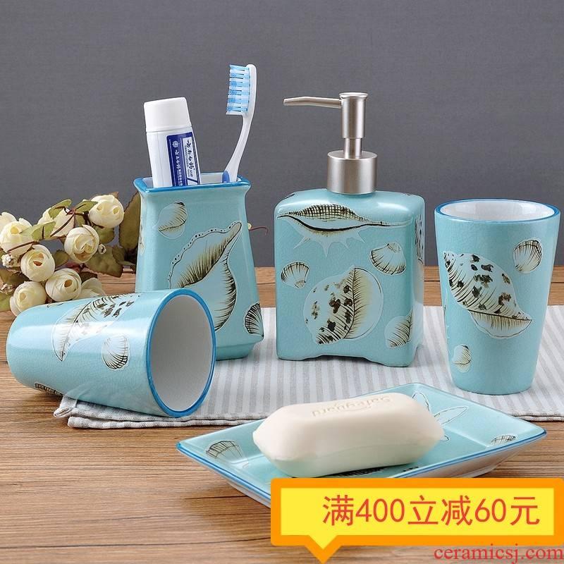 Creative Marine Mediterranean Sea shells set ceramic sanitary ware has five suits for gargle mouthwash suite high temperature crack porcelain
