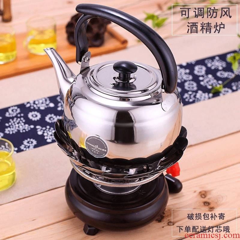 The Mail is suing heated alcohol furnace pot of boiled tea glass furnace insulation base stainless steel tea stove alcohol stove to boil tea stove