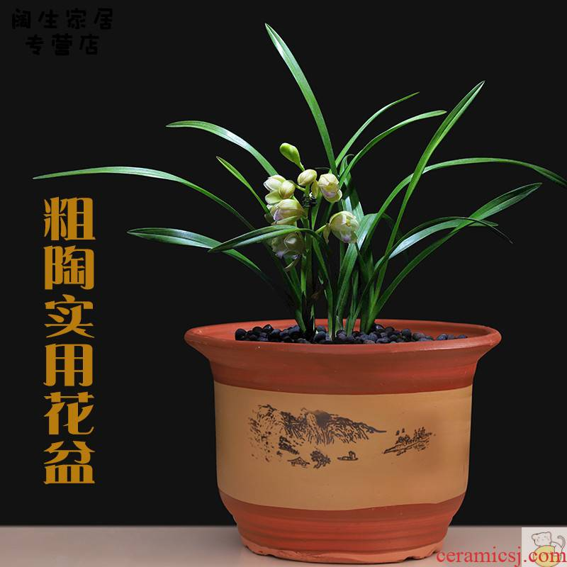 Coarse pottery flowerpot large clearance package mail red pottery clay orchid flower POTS violet arenaceous big yards