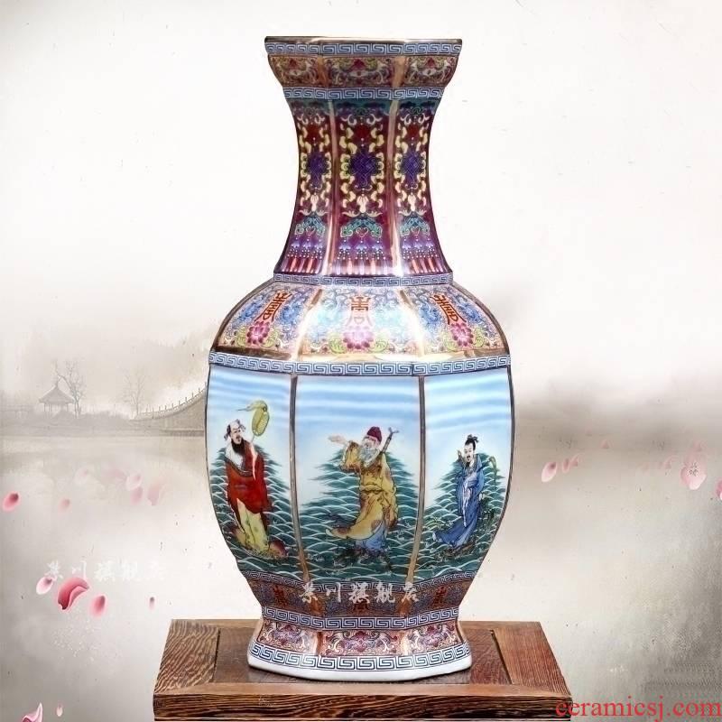 Jingdezhen ceramic famille rose colored enamel sea big vase household furnishing articles landing craft ornaments sitting room