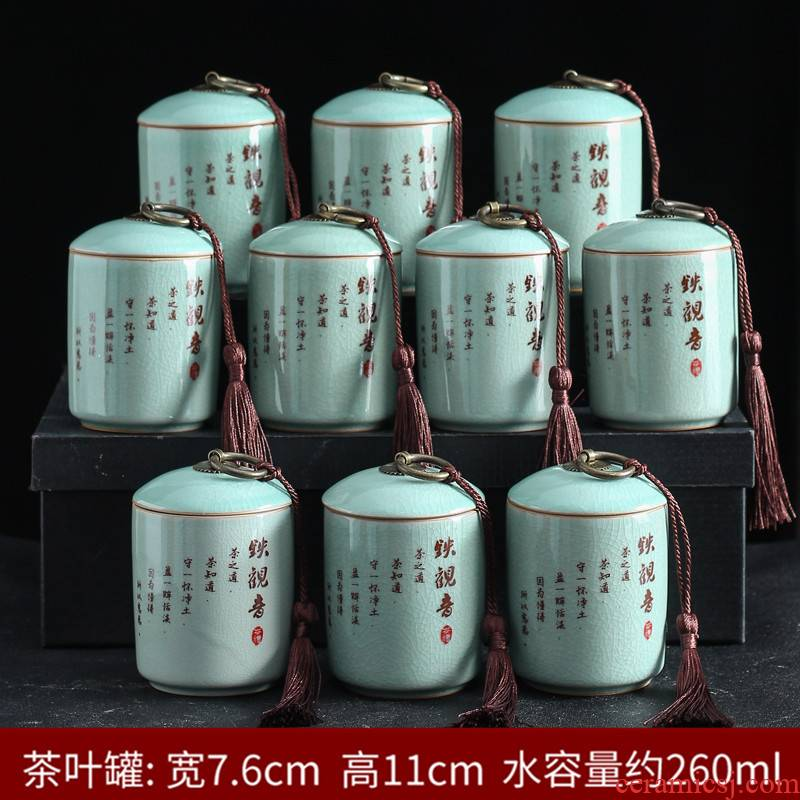 Elder brother up with violet arenaceous caddy fixings creative tank kung fu tea set household tea accessories moistureproof large - sized puer tea pot