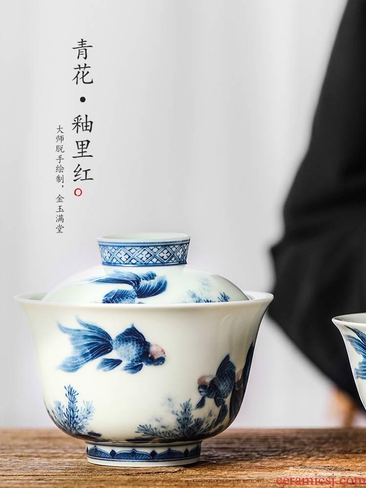 Tureen kunfu tea cups of jingdezhen blue and white youligong goldfish Lin Yuehong hand - made hot tea to use pure manual