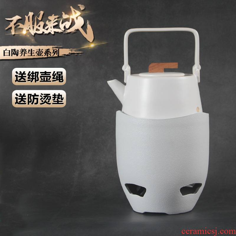 White pottery White clay electric TaoLu tea stove kung fu tea boiled tea White ceramic electric furnace black tea boiled water jug