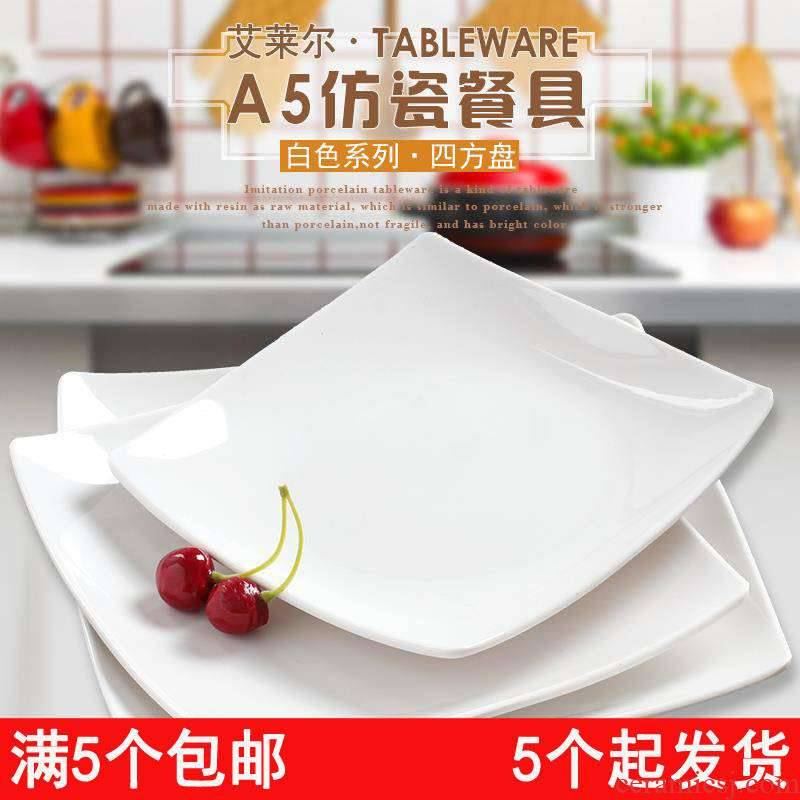 A5 steak white square plate of western - style food dish of melamine imitation porcelain plate plastic disc flat dish salad plates