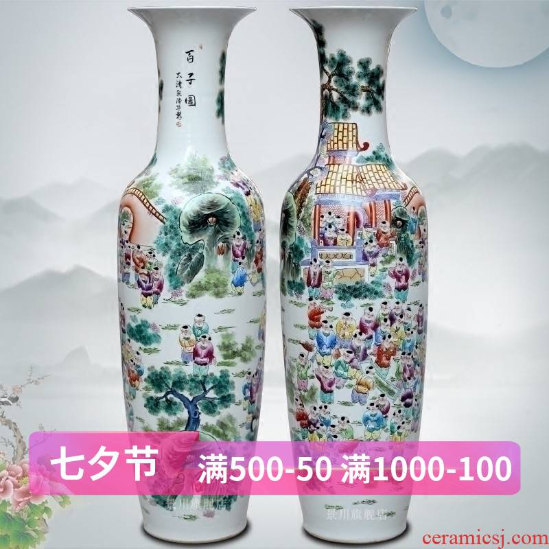 Jingdezhen ceramics of large vases, hand - made famille rose porcelain of the ancient philosophers lad make spring sitting room adornment is placed