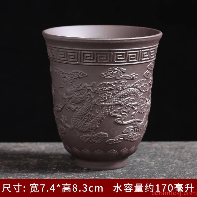 Purple pottery up built lamp cup retro kung fu tea master cup single cup tea light sample tea cup ceramic glaze porcelain