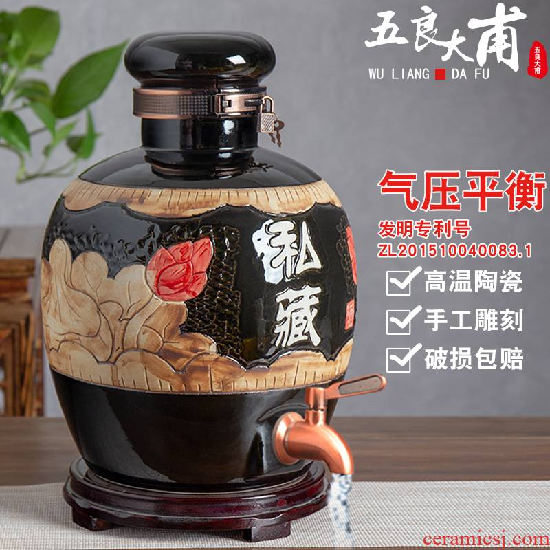 Jingdezhen ceramic jars mercifully wine liquor cylinder 10 jins 20 jins 30 jins 50 with leading domestic sealed bottles