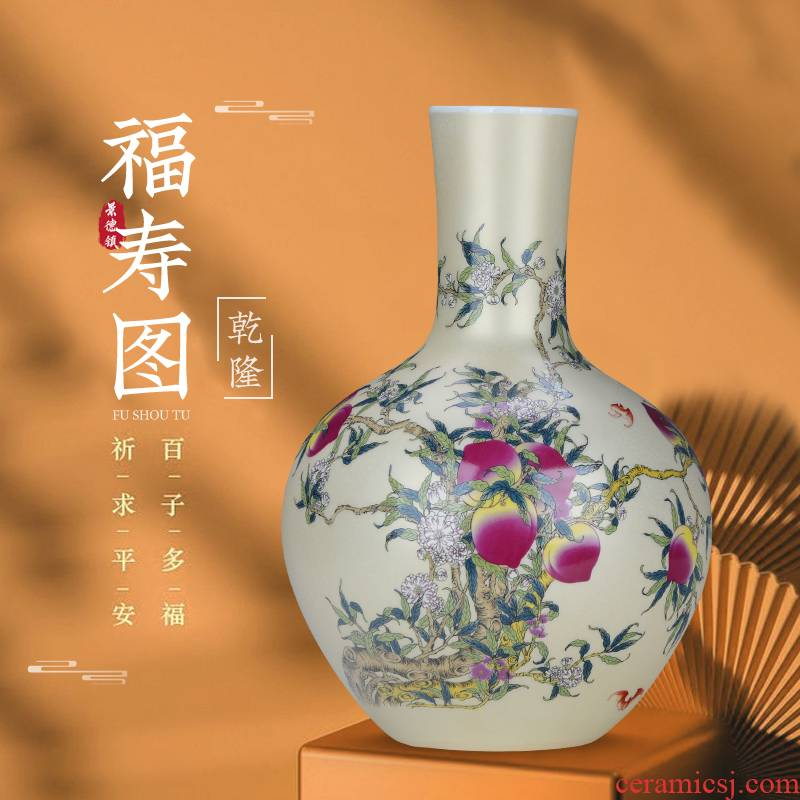 Jingdezhen ceramic pastel peach golden vase furnishing articles of Chinese style living room TV cabinet porch dried flower crafts