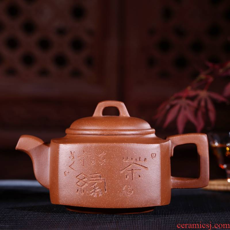 Yixing teapot it undressed ore old mud four penghu - glance it all hand down slope mud (certificate)