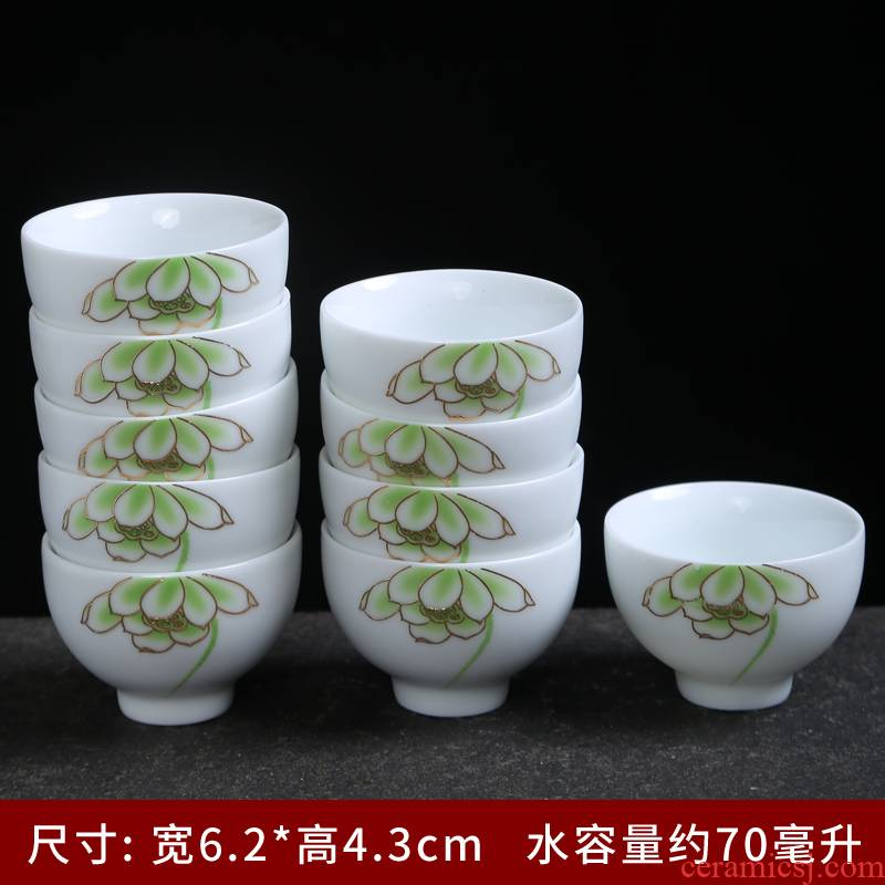 Kung fu tea cup set up celadon of ceramic tea set personal cup second sample tea cup creative small white porcelain glass accessories