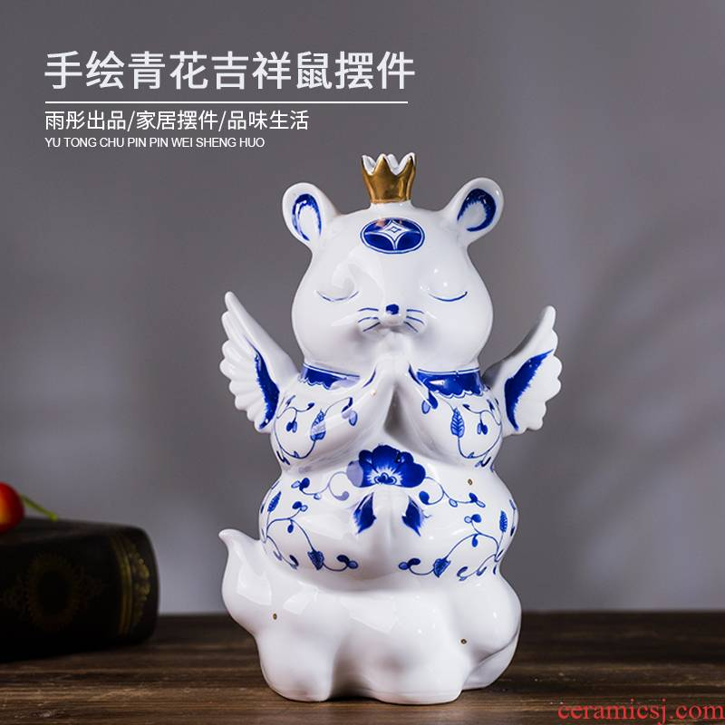 Ceramic express mouse decorative furnishing articles 2020 year of the rat rat rat New year gift