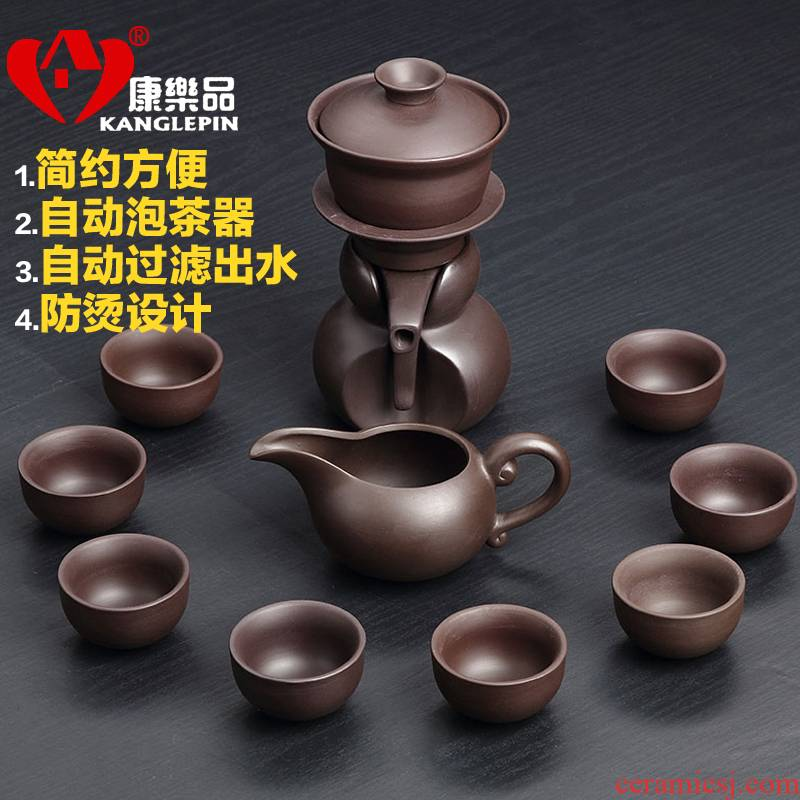 Recreation items automatically make tea of a complete set of violet arenaceous kung fu tea set gift ideas prevent hot insulation tea tea cups