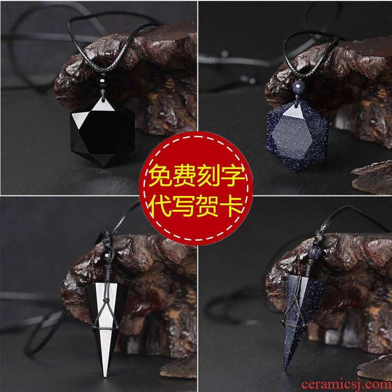 White tea pendulum energy divination powder crystal violet arenaceous obsidian Shi Shi natural pendulum sallowness blue pendant necklace