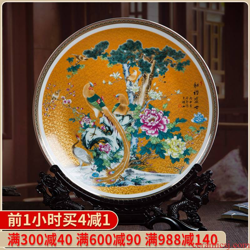 35 cm furnishing articles 373 jingdezhen ceramics decorating household decoration of Chinese style of TV ark, plate of the sitting room porch
