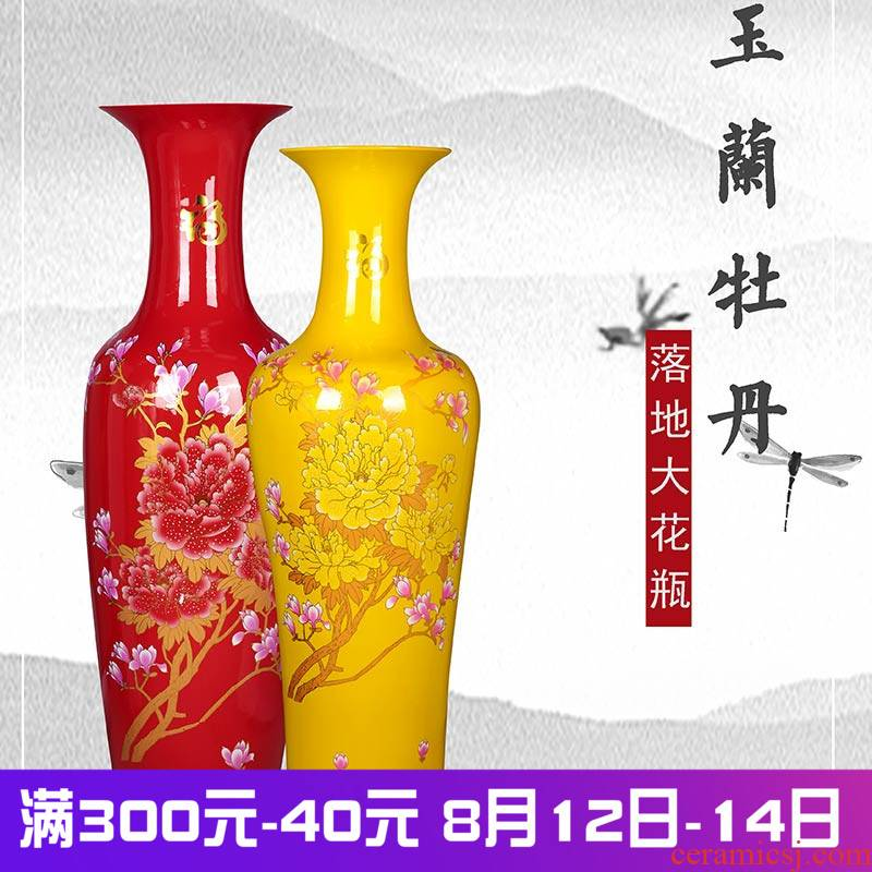 Jingdezhen ceramics high ground large vase titian yulan peony furnishing articles company in the opened new living room