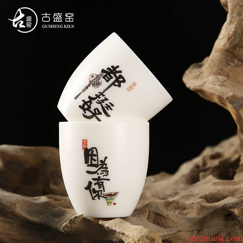 Ancient sheng up private custom kung fu tea cup hand - made ceramic white porcelain suet jade master cup sample tea cup