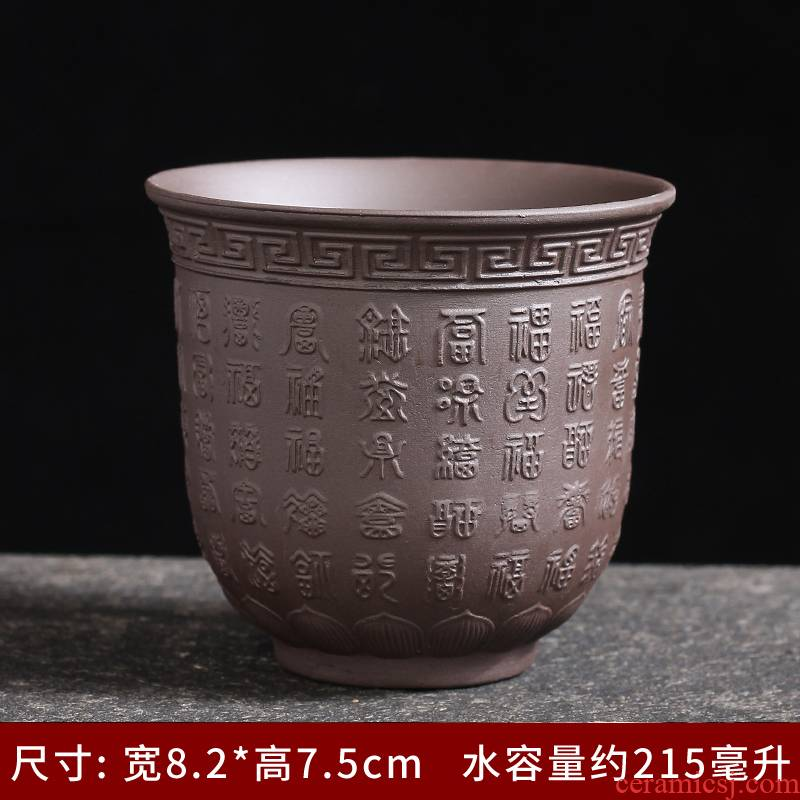 Built one cup tea purple pottery up, master cup of pure checking ceramic bowl to a single small kung fu tea tea