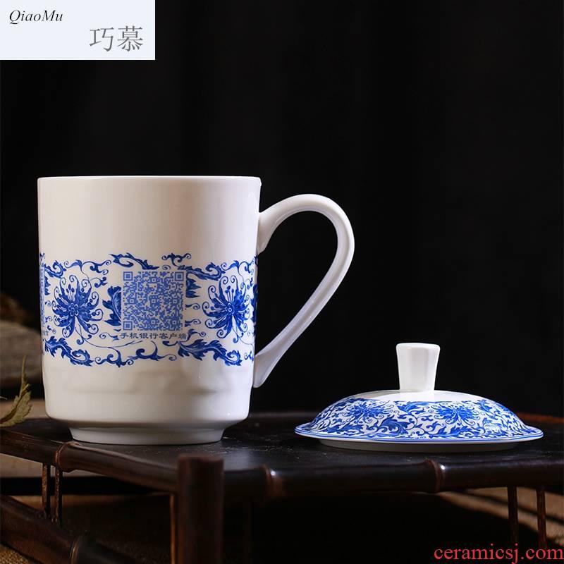 Qiao mu ipads porcelain cup enterprise custom qr code business office made a cup of water glass jingdezhen ceramic cups