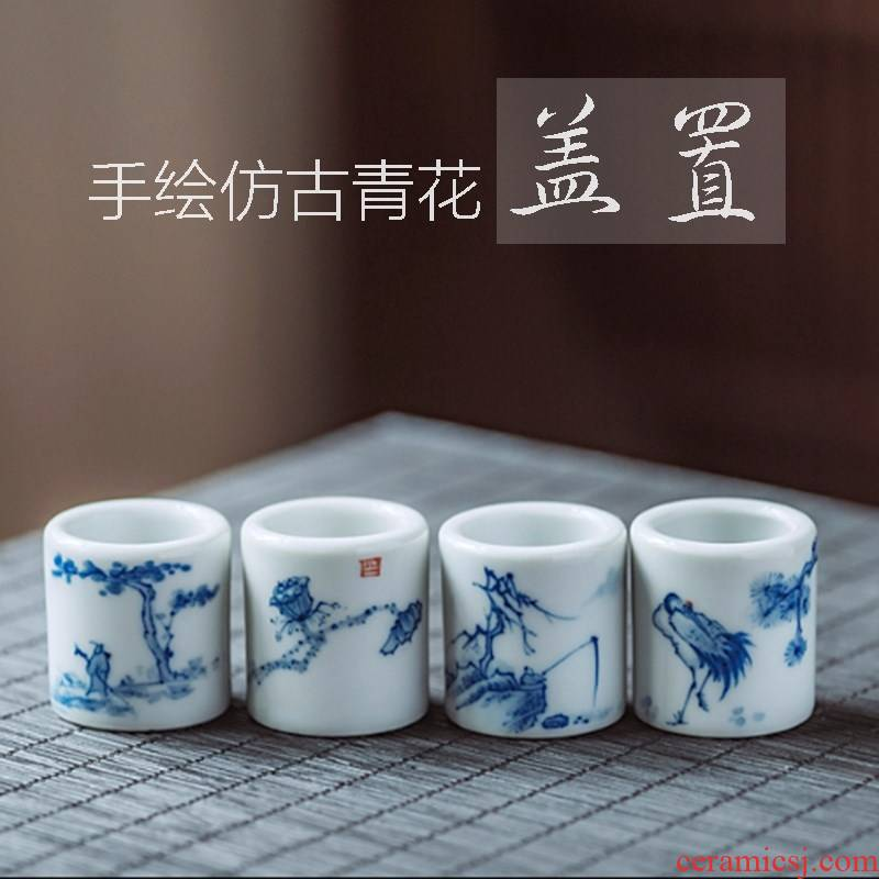 Hand made porcelain lid jingdezhen ceramic cover supporting manual archaize kung fu tea set fittings BanZhi lid
