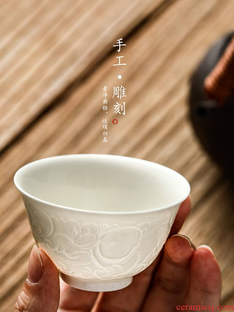 The Sample tea cup white porcelain carving masters cup really only cup of jingdezhen serve up ceramic kung fu tea tea cups, baby play