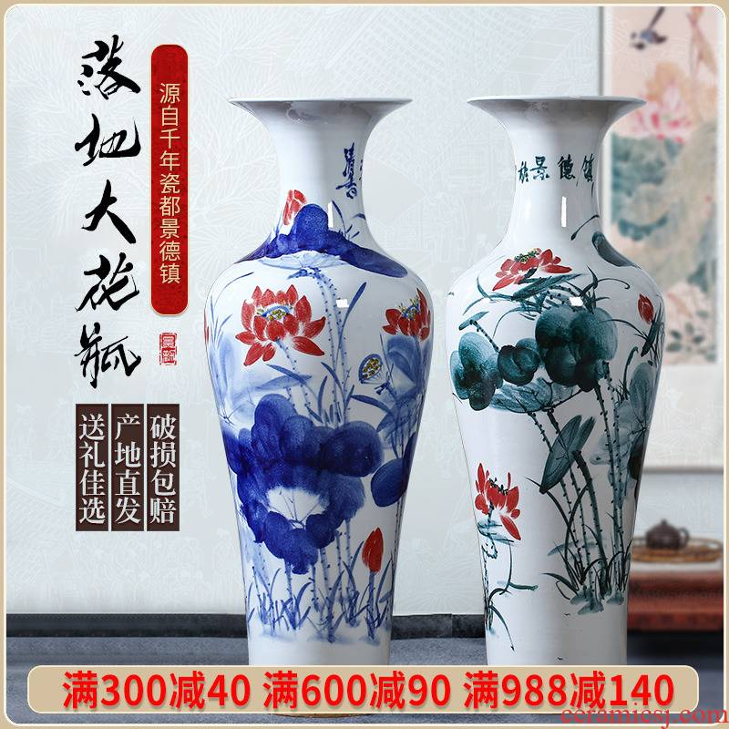 Jingdezhen ceramic floor big sitting room place of blue and white porcelain vases, antique hand - made lotus hotel decorative vase