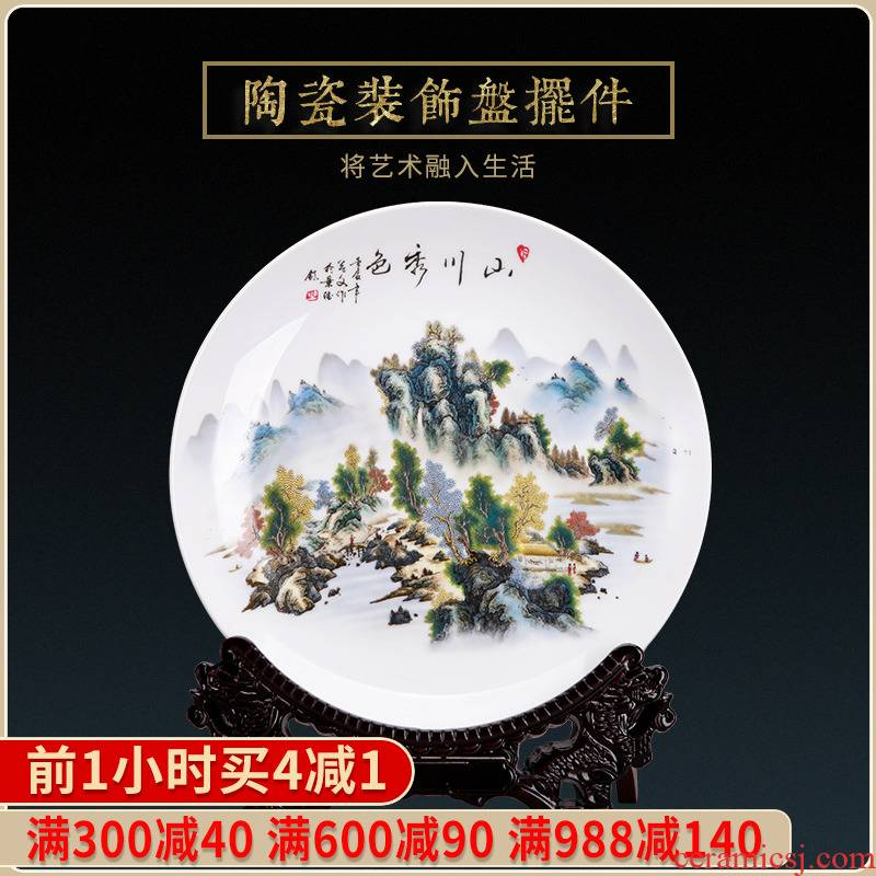 337 hang dish jingdezhen ceramics decoration plate of pastoral scenery lotus porcelain handicraft furnishing articles household act the role ofing is tasted