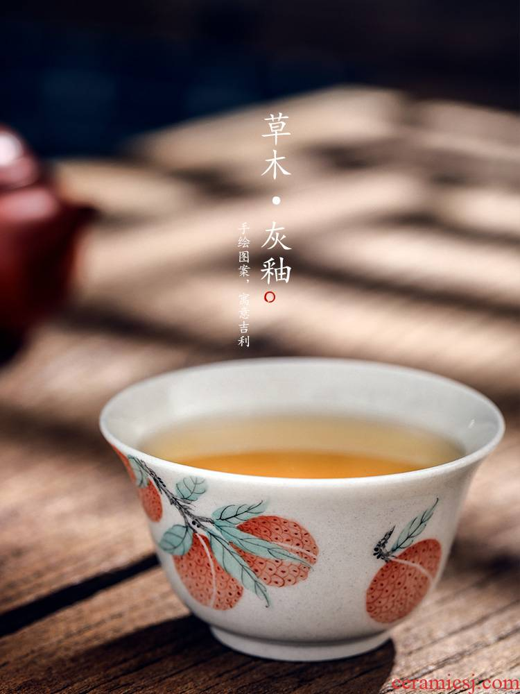 The Master sample tea cup cup of pure manual jingdezhen hand - made kung fu tea cup single cup plant ash litchi ceramic tea set