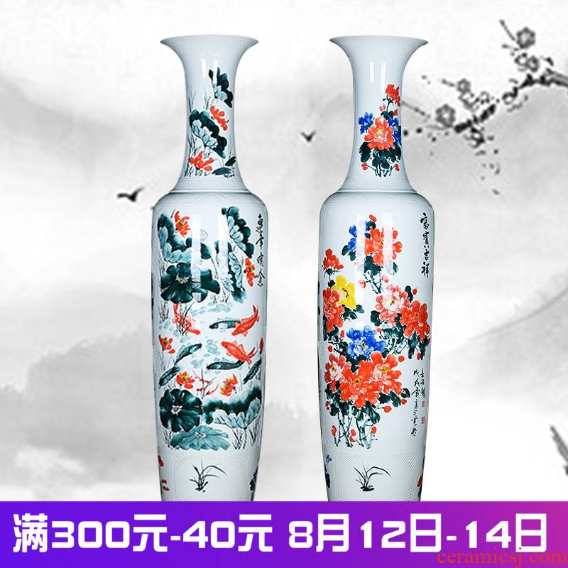 Jingdezhen ceramics fish landing big vase hand - made peony lotus sitting room adornment big furnishing articles hotel opening