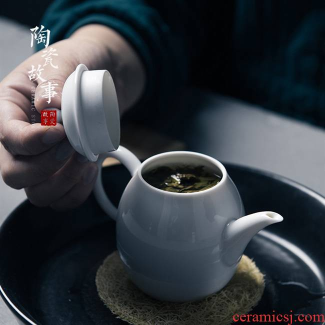 Members of the sweet beauty of make tea pot of white porcelain manual craft ceramic teapot household utensils