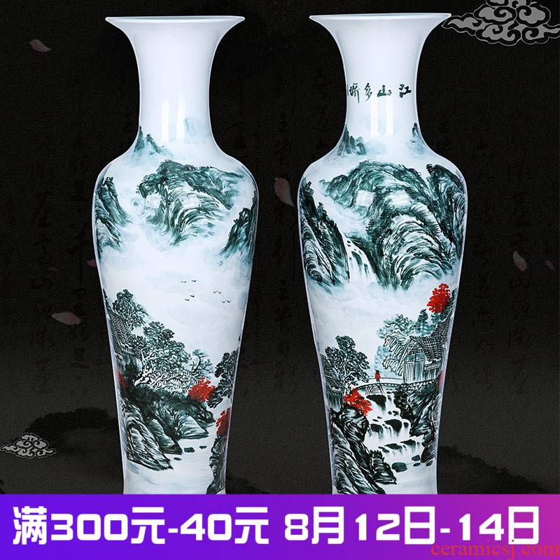 Jingdezhen ceramics landing large vases, hand - made landscape more than jiangshan jiao home sitting room place hotel opening