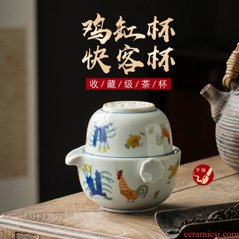 280 color bucket cylinder cup crack cup a pot of chicken a single ceramic office portable travel tea set