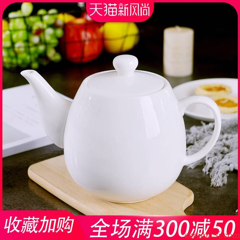 Jingdezhen under pure white glaze color large ceramic teapot household of Chinese style large - capacity single pot teapot cold water bottle